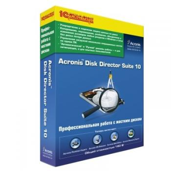 Acronis Disk Director Suite 10.0.2161 (RUS)